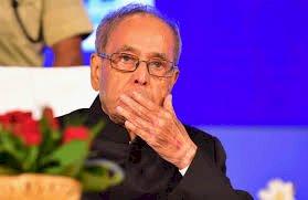 नहीं रहे देश के पूर्व राष्ट्रपति प्रणब मुखर्जी, 21 दिन पहले कोरोना रिपोर्ट पॉजिटिव आई थी