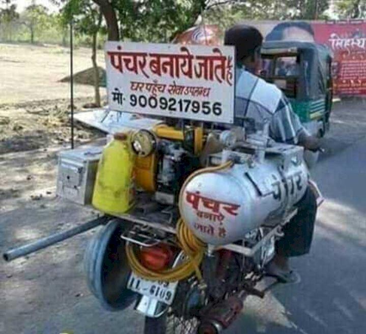 Photo Viral : चलती फिरती पंचर की दुकान को देख हैरान रह जाएंगे आप, हो रही है अच्छी कमाई
