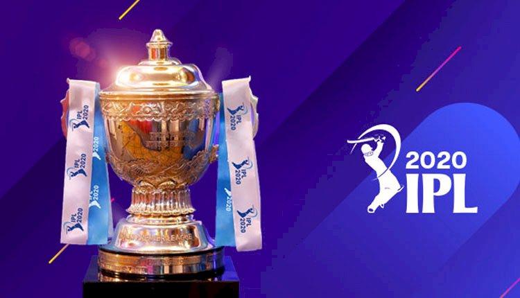 इंडियन प्रीमियर लीग के 13 वें सीजन का आगाज(अबु धाबी में),जानिए पूरा शेड्यूल