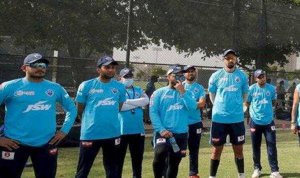 IPL: दिल्ली कैपिट्लस (DC) के असिस्टेंट फिजियोथेरेपिस्ट निकले पॉजिटिव