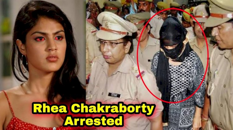 Big Breaking : रिया चक्रवर्ती को लेकर सबसे बड़ी खबर, NCB ने किया गिरफ्तार