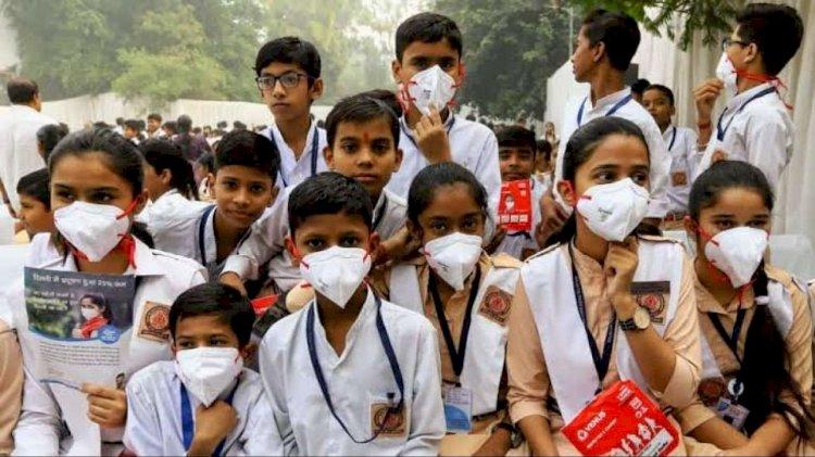 School Reopening : केंद्र सरकार ने दे दिए आदेश, जानिए कब से खुलेंगे स्कूल, इन लोगों को इजाजत नहीं