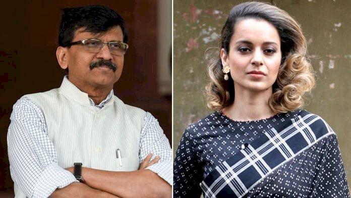 #KanganavsShivsena : कंगना के खिलाफ FIR दर्ज, मुंबई सीएम के लिए अभद्र भाषा इस्तेमाल करने का आरोप