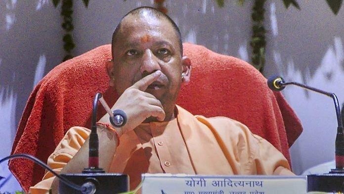 BIG BREKING : CM योगी का अचानक दिल्ली दौरा, PM Modi व अमित शाह से कल करेंगे मुलाकात