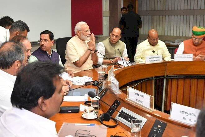 भारत-चीन के बीच जारी तनाव को लेकर मोदी सरकार ने बुलाई सर्वदलीय बैठक, जानिए क्या होने वाला है खास