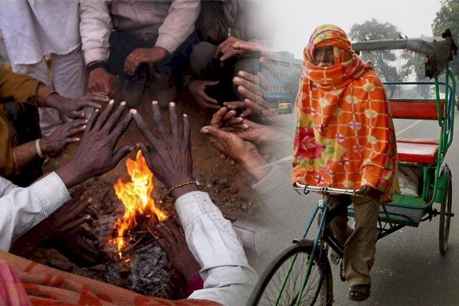 Weather Updates: ठंड को लेकर IMD ने जारी किया 3 दिन का ऑरेंज अलर्ट, दिल्ली में 3 डिग्री तक जा सकता है पारा