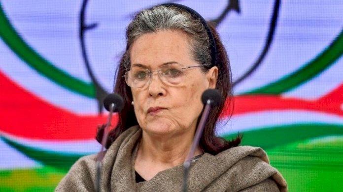 कांग्रेस कार्यसमिति की बैठक में जारी, सोनिया गांधी ने जताई कोरोना की तीसरी लहर को लेकर चिंता