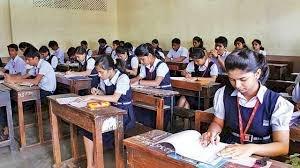 उत्तर प्रदेश बोर्ड परीक्षाओं की तारीख का हुआ ऐलान, इस दिन से शुरू होगी एग्जाम