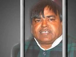 यूपी: रेलवे ट्रैक पर टुकड़ों में मिला पूर्व मंत्री गायत्री प्रजापति के भतीजे का शव
