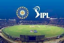 IPL 2021 : BCCI ने लिया बड़ा फैसला, इस सीजन के लिए सस्पेंड हुआ IPL, कई खिलाड़ियों है कोरोना संक्रमित
