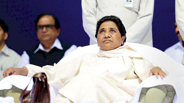 BIG NEWS : मायावती का बड़ा एक्शन, BSP से निकाले गए दो बड़े नेता, जानिए कौन हैं