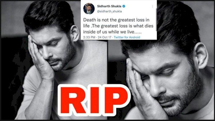 Sidharth Shukla Death: सिद्धार्थ शुक्ला को लेकर हुआ बड़ा खुलासा, शरीर पर चोट के निशान नहीं, आज आएगी पोस्टमार्टम रिपोर्ट