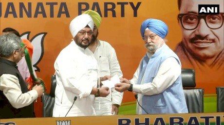 पूर्व राष्ट्रपति ज्ञानी जैल सिंह के पोते इंद्रजीत सिंह हुए BJP में शामिल, हरदीप सिंह पुरी ने दिलाई सदस्यता