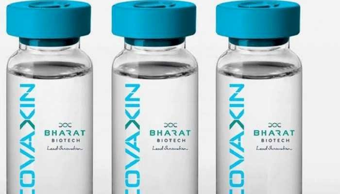 भारत बायोटेक की कोवैक्सीन को WHO इस हफ्ते दे सकता है मंजूरी : सूत्र